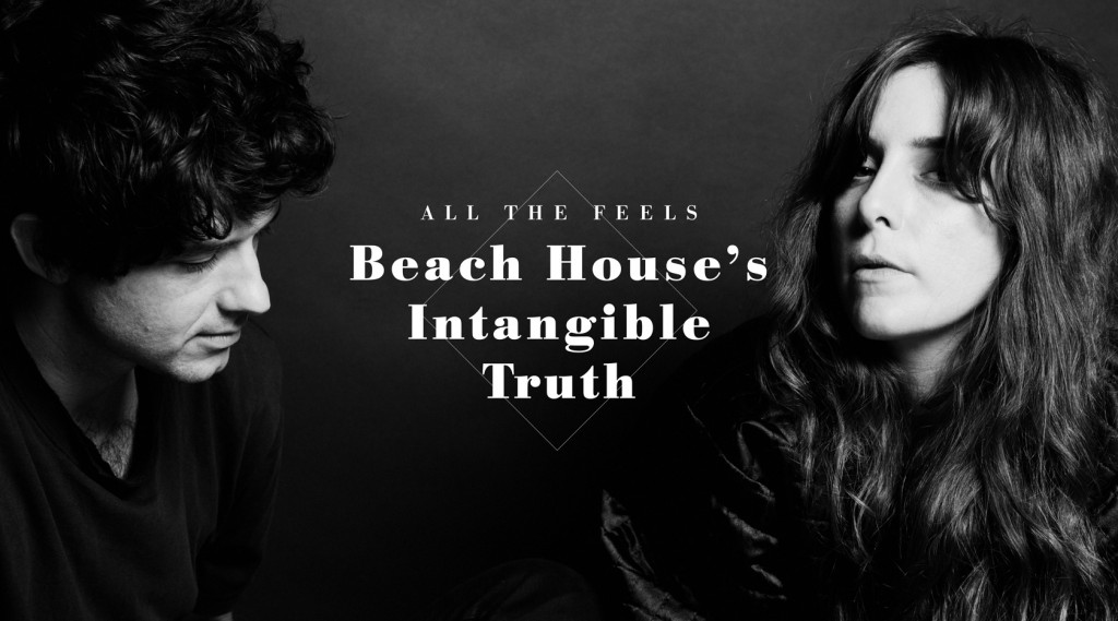 Beach House talk to Pitchfork