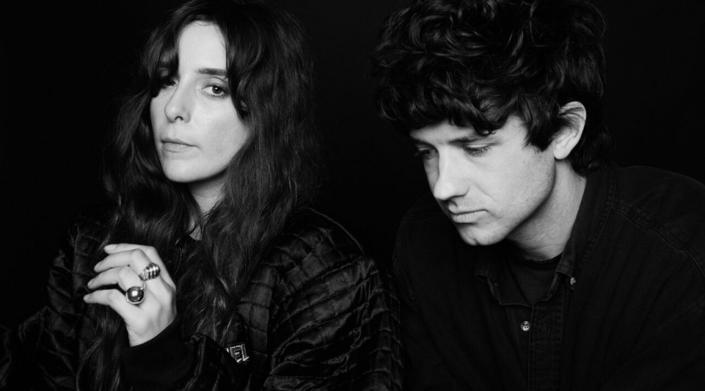 Beach House share video for 'The Traveller'