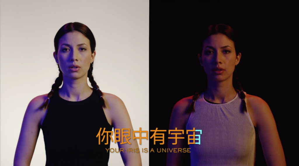 Emmy The Great shares English + Chinese videos for 'Constantly'