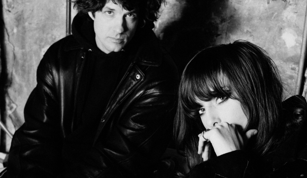 "Beach House share ""Alien"""